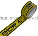 工場直売は警告テープに署名する
