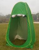 携帯用シャワーのテント及び洗面所のテント