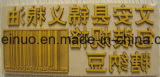 標準構成1ヘッド二酸化炭素レーザーの彫版のカッター