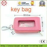 PU Leather Key Chain Custom высокого качества для Gifts