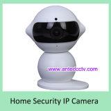 赤ん坊のモニタリングのためのWiFiの無線音声IPの保安用カメラ