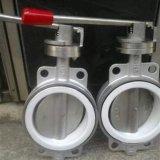 Клапан-бабочка D371f-16p нержавеющей стали (DN40~DN300)