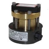 Le brûleur du débitmètre (CX-FM)