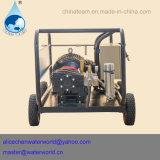 高圧ポンプ機械が付いている高圧洗剤