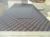 12mm-18mmの型枠のための100%フェノールの2回の熱い出版物の堅材のコア海洋の合板