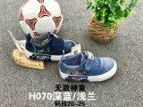 卸し売り高品質によって加硫させる子供は赤ん坊靴の男の子の靴に蹄鉄を打つ