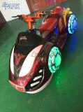 涼しい照明デザイン子供の乗車のゲーム・マシン