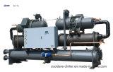 큰 냉각 수용량 물 나사 냉각장치 산업 냉각장치