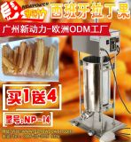 Vente à chaud en acier inoxydable électrique Churros Making Machine Churros Maker