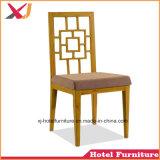 高品質は鋼鉄かアルミニウムフレームが付いている木製の宴会またはホテルまたはレストランの椅子を模倣した