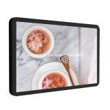 23 인치 접촉 스크린 위원회 LCD Windows 화면 표시 모니터