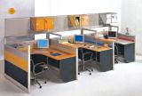 4 مقادات حديث مكتب مركز عمل مع [غلسّ برتيأيشن] حاسوب مكتب ([أد-23])