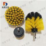 Nécessaire en forme de cône rond de balai de foret électrique de tapis de 2/2.5/3.5/4/5 pouces