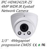 Câmera de rede do globo ocular de Dahua 4MP WDR IR (IPC-HDW2421R-ZS)