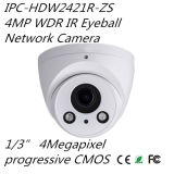 Dahua 4MP WDR IRの眼球ネットワークカメラ(IPC-HDW2421R-ZS)
