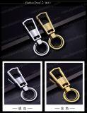 최신 판매 선전용 주문 크롬 금속 Kaychain 열쇠 고리