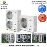 Pompa termica fissata al muro di spaccatura del compressore rotativo 3kw, 5kw, 7kw, 9kw del certificato dei CB del CE dell'Australia, Nuova Zelanda per calore ed acqua calda