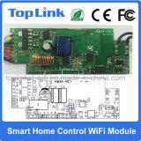 デモAPPとリモート・コントロールLEDの球根のための上Km34のスマートなホーム制御無線モジュール