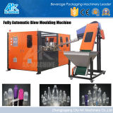 Полностью автоматическая машина прессформы дуновения/автоматическая пластичная бутылка делая цену машины