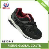 Muestra gratis Qiality alta Sport hombres transpirable zapatos
