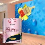 Casa líquido acrílico resistente al agua pintura para pared interior