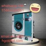 ドライクリーニングの洗濯機