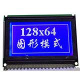 LCD 디스플레이 옥수수 속 도표 모듈, 접촉 위원회를 가진 128 x 64의 점