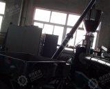 Le PEHD PEBD Bouteille PET et PP granule de recyclage de la Caisse de la machine
