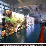 256*128mm hohe Definition P4 farbenreiche LED-Innenbildschirmanzeige