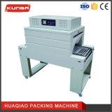 Film PVC Machine rétractable (BS-400A)
