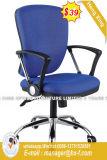 現代旋回装置のコンピュータのスタッフのWorksationの学校オフィスの椅子(HX-HA014)