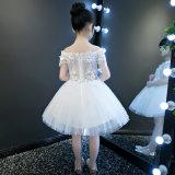 Ivory Blumen-Kurzschluss-Hülsen-Mädchen-Kleider