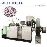 덩어리로 만드는 기계를 재생하는 플레스틱 필름
