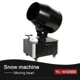 Поддельный машина Yl-Xh2000 снежка