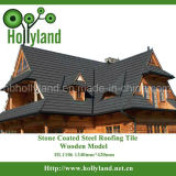 塗られる石造りチップが付いている金属の屋根瓦(木のタイル)