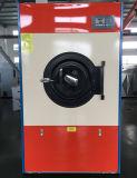 prix de machine de dessiccateur de vêtements d'hôtel de la blanchisserie 10kg-150kg/dessiccateur de dégringolade (la SWA)