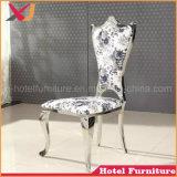 A melhor cadeira do banquete do aço inoxidável do restaurante do hotel do Sell para o casamento