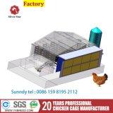 現代農業装置の家禽の農機具