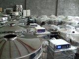 Xzs Ultraschallmehl-Sieb, das Maschinen-Puder-Schwingung-Bildschirm siebt