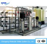 Reine Wasser-Filter-Maschine mit RO für Krankenhaus Analyizer