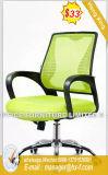 현대 행정실 가구 인간 환경 공학 직물 메시 사무실 의자 (HX-8N7378C)