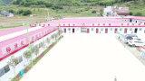Vorfabriziertes Baustahl-Gebäude für Lager-Werkstatt