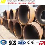 継ぎ目が無い鋼管の厚い壁によって溶接される管
