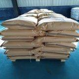 China de alta calidad de suministro Salicylamide CAS: 65-45-2