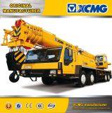 China fire original 50ton Qy50 mobile Truck Crane for halls