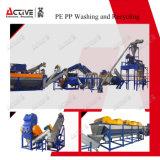PE PP 플라스틱 재생 및 세탁기