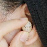 청각 장애를 위한 건강한 증폭기 보조 장치