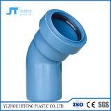 Preiswerte pp.-Entwässerung leitet Plastikwasser-Gefäß-Preis
