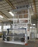 2200mm 3 capas de co-extrusión de film soplado Máquina