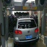 La qualité professionnelle pour l'équipement de lavage de voiture automatique Prix de la machine avec neuf balais